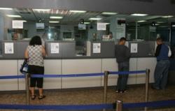 Regulan la instalaci n de oficinas de atenci n al cliente for Oficinas y cajeros