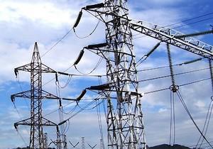 Resultado de imagen para crisis electrica site:noticiascandela.informe25.com