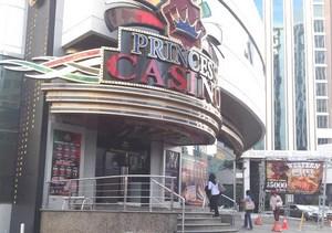 Resultado de imagen para casino marbella site:informe25.com